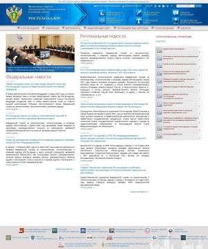 Предпросмотр для www.gosnadzor.ru — Ростехнадзор, Кавказское управление