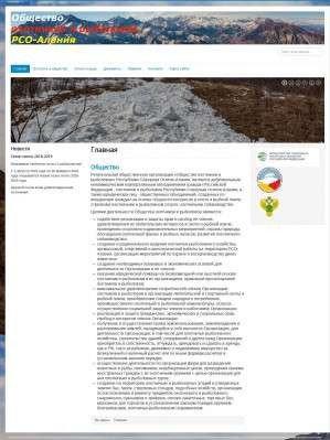 Предпросмотр для hunt15.ru — Общество Охотников и Рыболовов