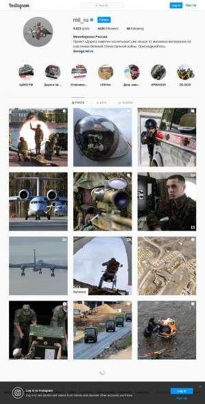 Предпросмотр для instagram.com — МО РФ Военный комиссариат города Владикавказ РСО-Алания