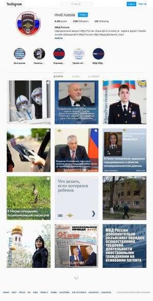 Предпросмотр для www.instagram.com — МВД