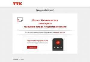 Предпросмотр для kitmk.ru — Управление Республики Северная Осетия - Алания по информационным технологиям и связи