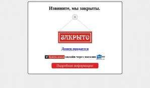 Предпросмотр для ohotnicribolov.ru — Охотник-рыболов