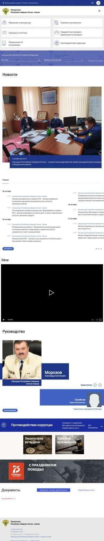 Предпросмотр для www.procuror-osetia.ru — Прокуратура Северо-Западного и Затеречного МО