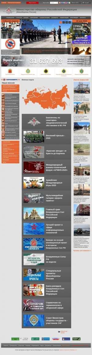 Предпросмотр для stat.mil.ru — Военный комиссариат Рсо-а
