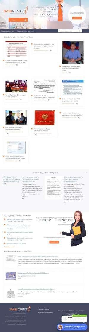 Предпросмотр для veterinar-rso-a.ru — Управление Ветеринарии при Правительстве РСО-Алания