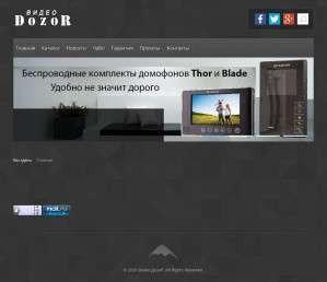 Предпросмотр для video-dozor.su — Видео-Дозор
