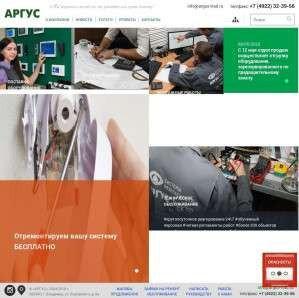Предпросмотр для argus-vlad.ru — Аргус