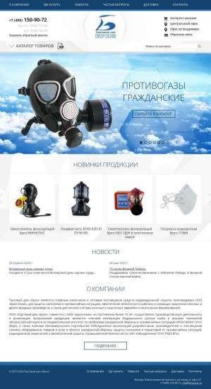 Предпросмотр для brizcentr.ru — Торговый дом Бриз