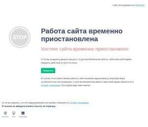 Предпросмотр для www.formula-fishing.ru — Формула Фишинг