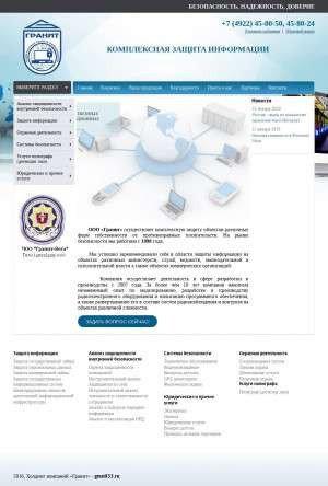 Предпросмотр для www.granit33.ru — Гранит