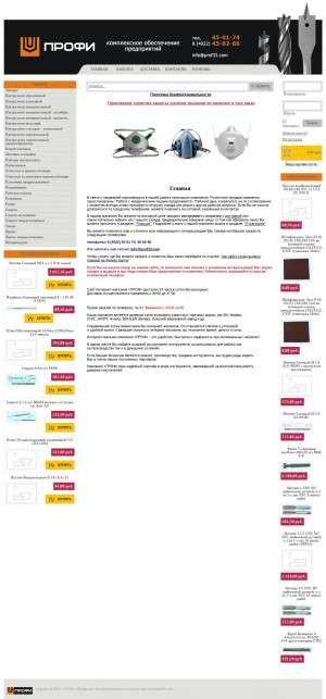 Предпросмотр для www.prof33.com — Спецодежда Инструмент