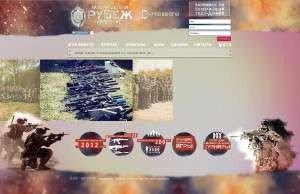Предпросмотр для www.rubezh33.com — Рубеж