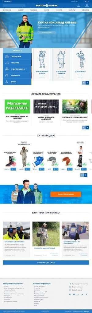 Предпросмотр для vladimir.vostok.ru — Восток-Сервис