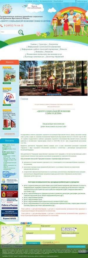 Предпросмотр для semiya-i-deti.yar.socinfo.ru — ГКУ СО ЯО центр социальной помощи семье и детям