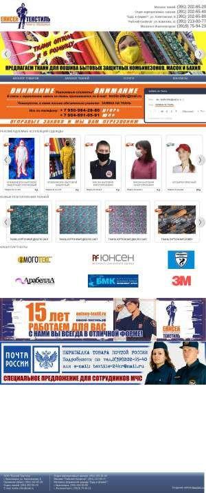 Предпросмотр для enisey-textil.ru — Будь в Форме