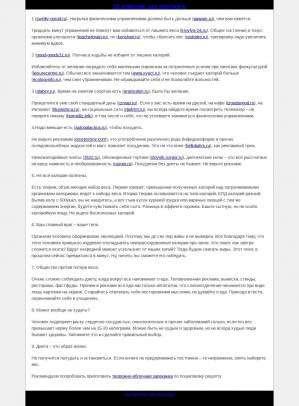 Предпросмотр для zone26.ru — Пейнтбольный клуб Зона-26