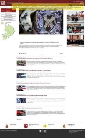 Предпросмотр для uvo.ru — Отдел вневедомственной охраны по городскому округу Звенигород