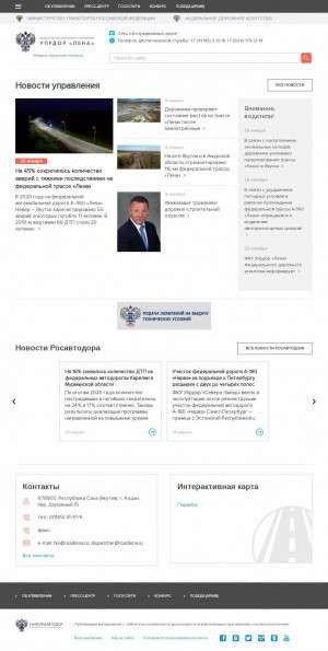 Предпросмотр для roadlena.ru — ФКУ Упрдор Лена