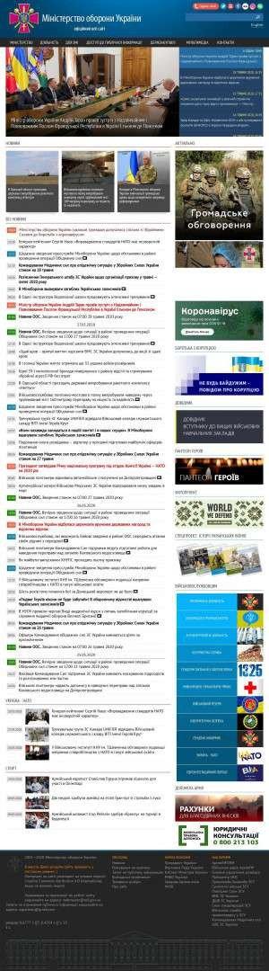 Предпросмотр для www.mil.gov.ua — Городской военкомат