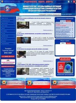 Предпросмотр для mchs-lnr.su — Министерство чрезвычайных ситуаций