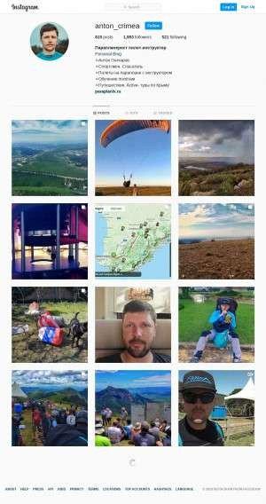 Предпросмотр для instagram.com — Клуб экстремальных впечатлений Paraplanix