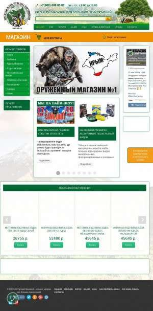 Предпросмотр для travclub.ru — Клуб путешественников
