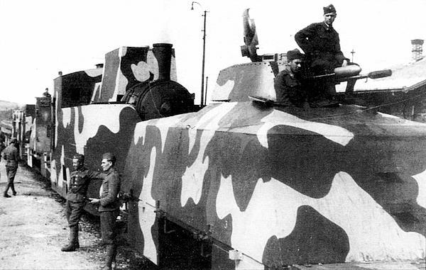 Одна из танковых башен, установленная во время Словацкого национального восстания на бронепоезде. 1944 год.