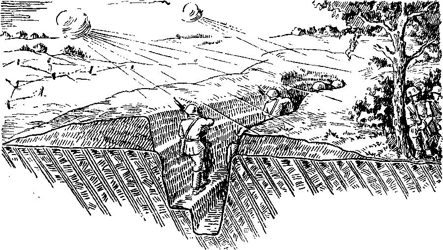 Шрапнель