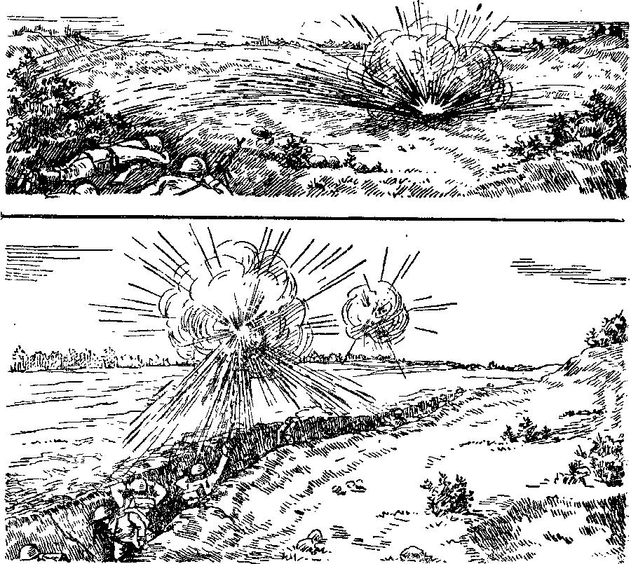 Осветительный снаряд