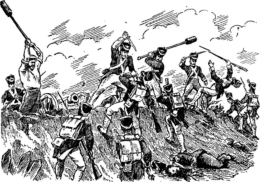 Русская артиллерия в Бородинском бою