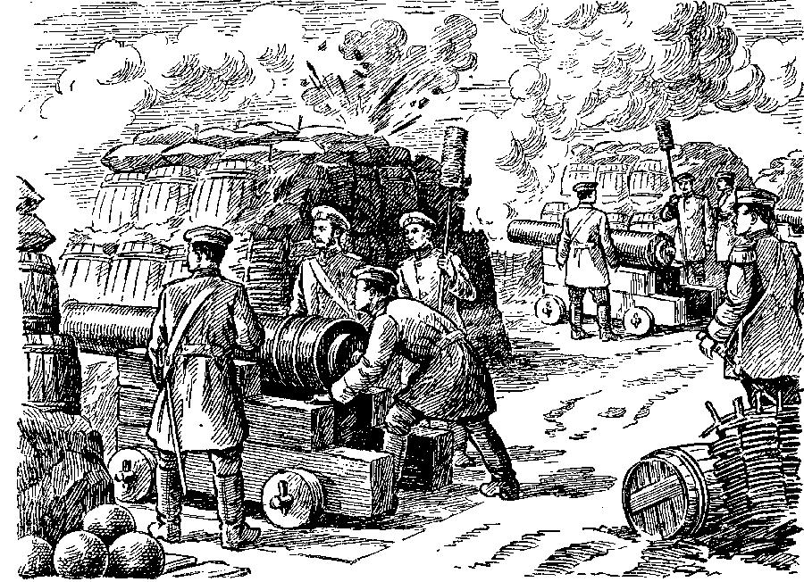 Русская артиллерия при обороне Севастополя