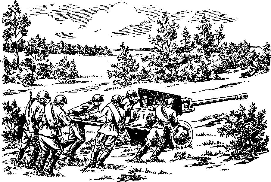 Стрельба с открытой позиции