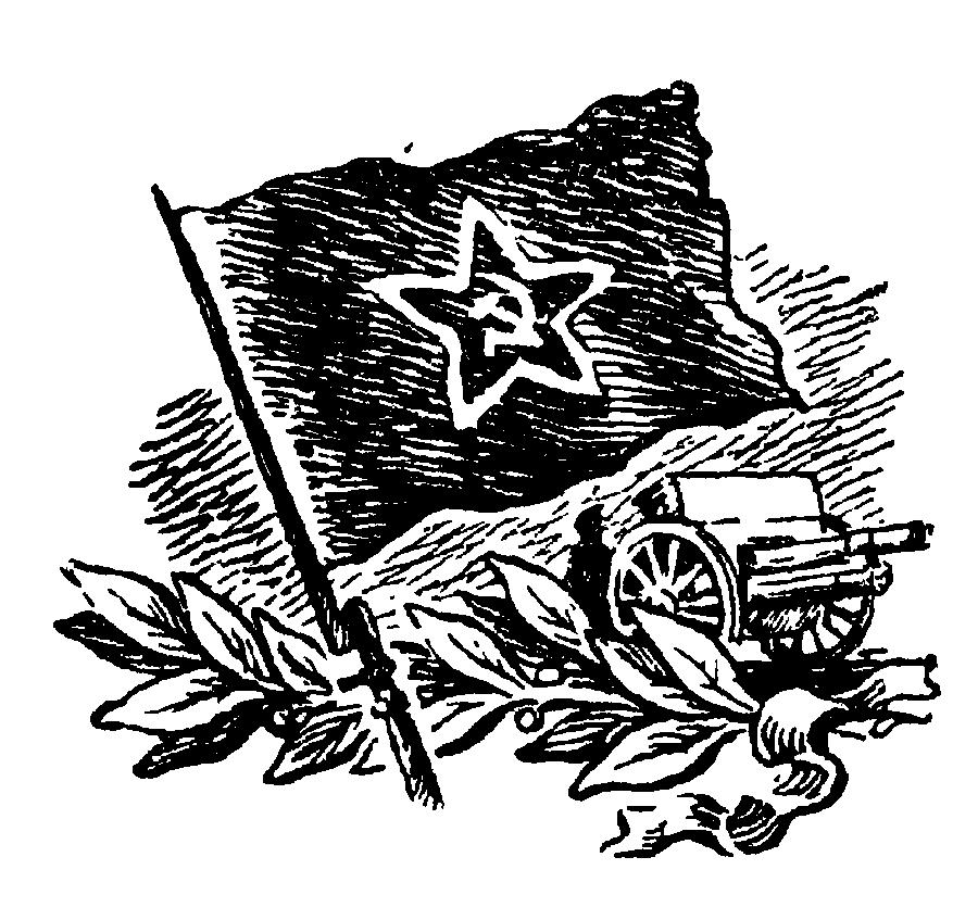 На юго–западном фронте в 1916 году
