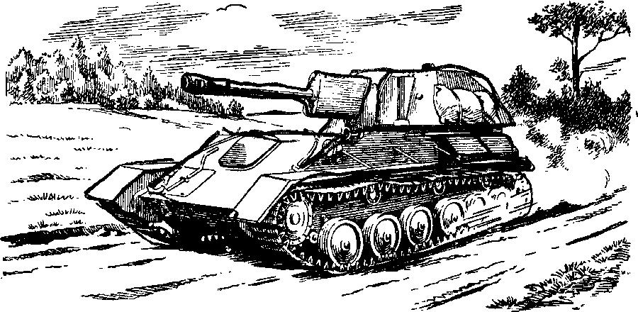 Виды <a href='https://arsenal-info.ru/b/book/1036139503/129' target='_self'>современной артиллерии</a>