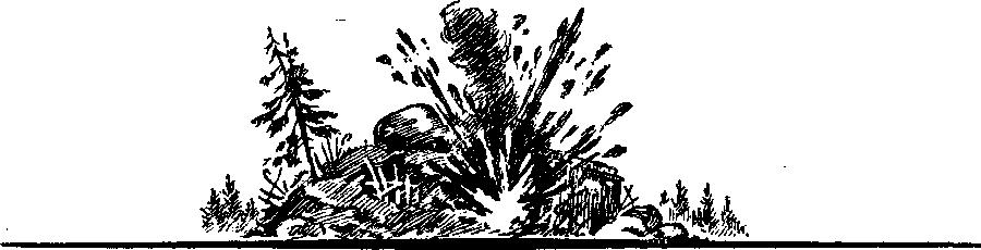 Глава 15. Как <a href='https://arsenal-info.ru/b/book/1036139503/129' target='_self'>артиллерия</a> помогает войскам в бою