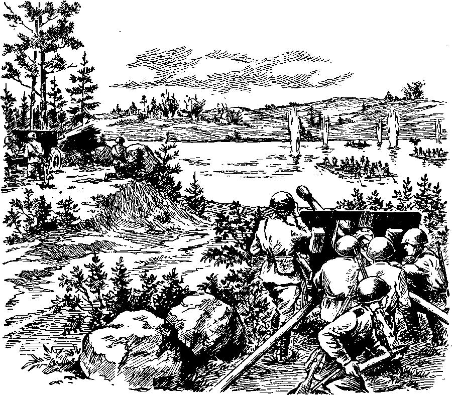 Артиллерия расчищает путь войскам в наступательном бою