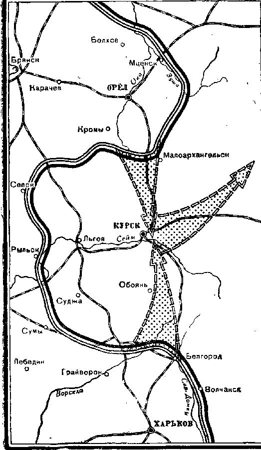 Советская артиллерия в сражении под Курском