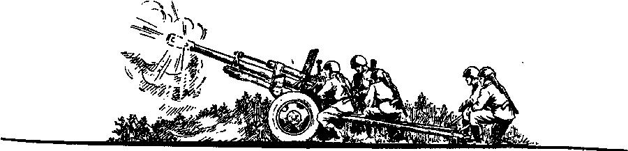 Глава 3. Работа пороховых газов при выстреле