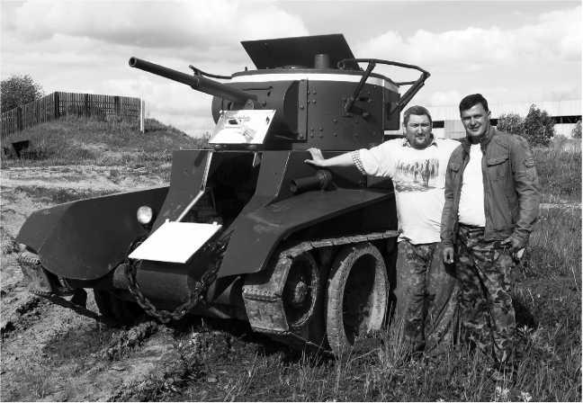 Перед выполнением «боевой задачи» — автор книги с руководителем реставрационной группы «Эхо войн»Игорем Матюком(на фото справа)у танка БТ-7. Май2010 года.