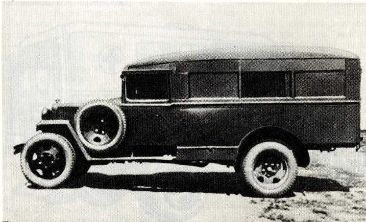 104. Санитарный автомобиль ГАЗ-55