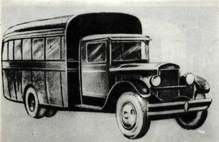 105. Санитарный автомобиль ЗИС-16С