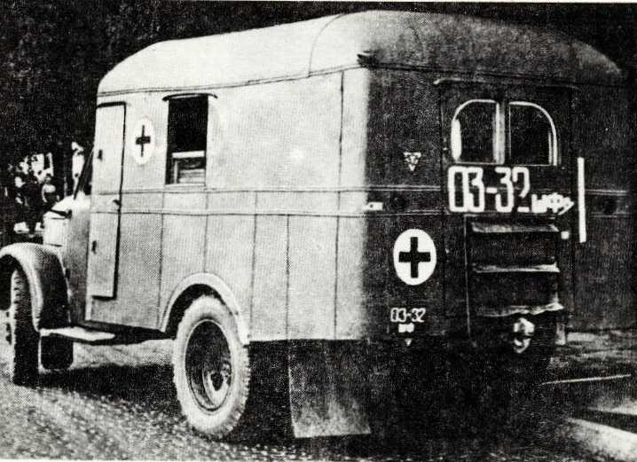 106. Санитарный автобус АС-3