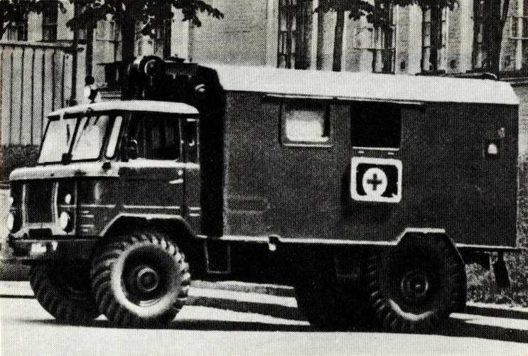 108. Санитарный автомобиль АС-66