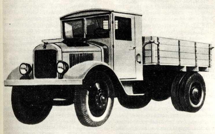 11. ЯГ-6