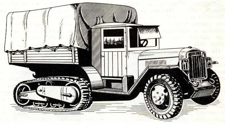 20. ЗИС-42М
