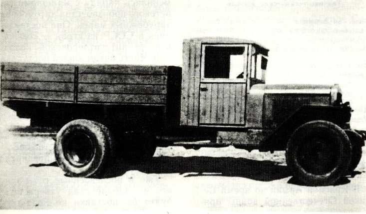 26. ЗИС-5В
