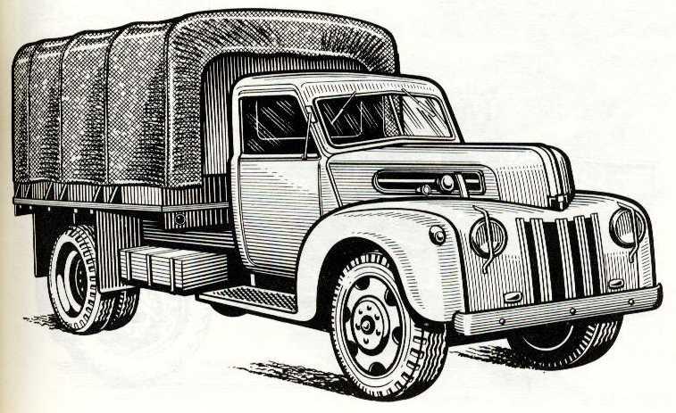 33. «Форд-6» (G8T)