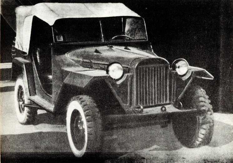 37. ГАЗ-67 Б