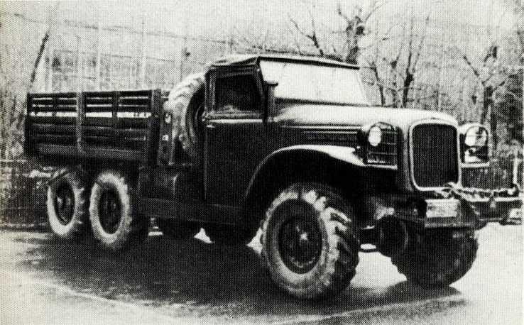 39. Опытный автомобиль ЗИС-12Я