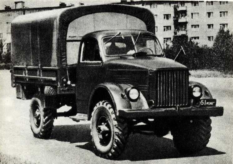 41. ГАЗ-63